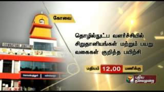 Today's Events in Chennai Tamil Nadu 30-09-2014 – Puthiya Thalaimurai tv Show