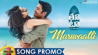 Dhanush THOOTA Movie Songs | Maruvaali Song Promo | Sid Sriram | Dhanush | Megha Akash | Mango Music - MANGOMUSIC