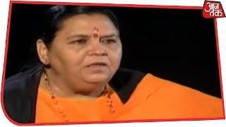 Uma Bharti के साथ चुनाव पर ख़ास बातचीत | AajTak Exclusive - AAJTAKTV