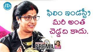 Vijayalakshmi About Film Industry || Dialogue With Prema - IDREAMMOVIES