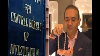 In Graphics: 5000 crore rupees scam possible in NDA tenure says CBIs FIR - ABPNEWSTV