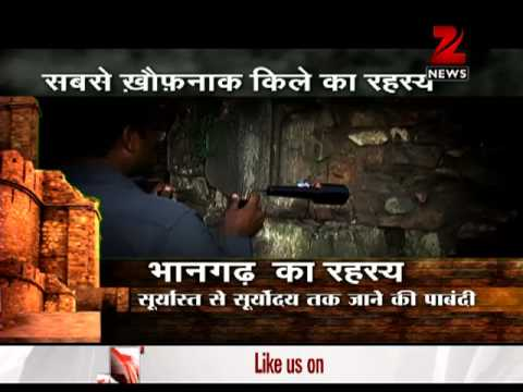Bhangarh Fort: Mystery of India's most haunted place solved