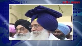 video : पंथक तालमेल संगठन द्वारा श्री अकाल तख्त साहिब पर की गई अरदास