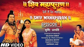 Shiv Mahapuran : Episode 1 - Shrishti Rachna - The Origin of life, Asutosh Shashank Shekhar Mantra