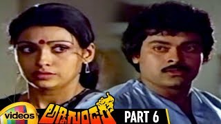 Agni Gundam Telugu Full Movie HD | Chiranjeevi | Sumalatha | Sharath Babu | Part 6 | Mango Videos - MANGOVIDEOS
