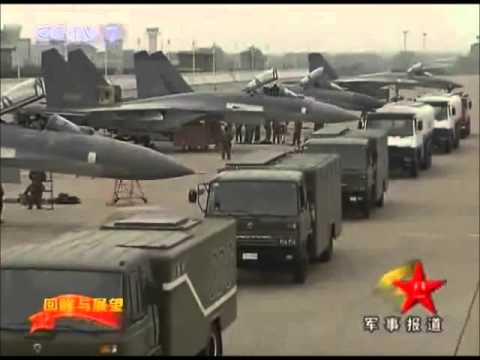 Chinese Military  2010 -- PLA Conventional Forces