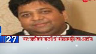 News 50: Earth Infratech director Vikas Gupta arrested over charges of corruption - ZEENEWS