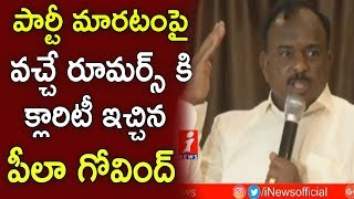 TDP MLA Peela Govind Reacts On Party Change | Visakhapatnam | iNews - INEWS