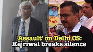 "'Assault' on Delhi CS: Police ""raids"" Kejriwal's residence, CM reacts - IANSLIVE"