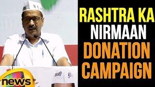 Arvind Kejriwal Launched Aap Ka DAAN, Rashtra Ka Nirmaan Donation Campaign | Mango News - MANGONEWS