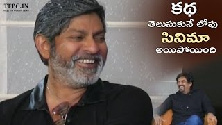 Till Now I Don't Know The Story Of ISM Says Jagapati Babu | We Are BEEDI FRIENDS | TFPC - TFPC