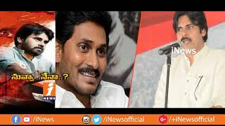 Reason Behind Pawan Kalyan controversial Comments on YSRCP Alliance | Spot Light | iNews - INEWS