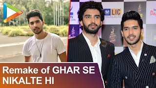 "Amaal Mallik: ""I Jumped On To The Song Ghar Se Nikalte Hi With The Condition That…"" 