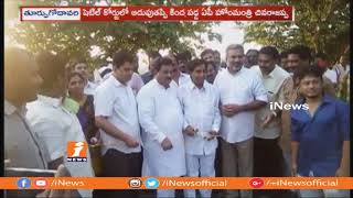 AP Home Minister Chinna Rajappa Slips In Shattil Court In Kakinada | iNews - INEWS