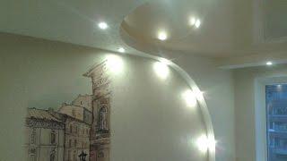 Двухуровневый потолок с переходом на стену (малярка)