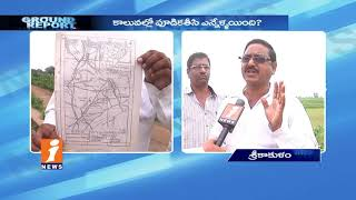 Officials Negligence On Thotapalli Canal Works In Srikakulam | Ground Report | iNews - INEWS