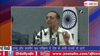 जम्मू और कश्मीर अब परीक्षण में देश के सभी राज्यों से आगे