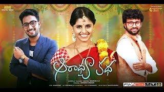 Aaradhya Katha | New Telugu Short Film | 2018 | Directed by Abhishek N.S | U&I Entertainments - YOUTUBE