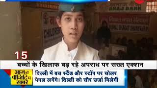 Morning Breaking: 'Baal sansad' demands death penalty in child rape case - ZEENEWS