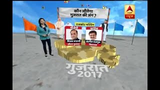 Jan Man: Special report on rural and urban seats for first phase of Gujarat assembly elect - ABPNEWSTV