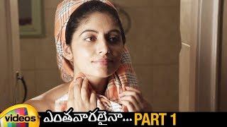 Enthavaralaina 2019 Latest Thriller Telugu Movie | 2019 Latest Telugu Movies | Part 1 | Mango Videos - MANGOVIDEOS