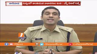 High Security And Combing Operation In Visakha Agency Area | SP Vishal Gunni | iNews - INEWS