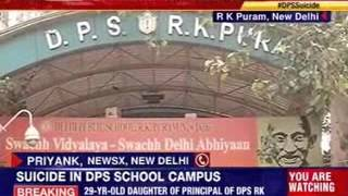 DPS principal's daughter commits suicide - NEWSXLIVE