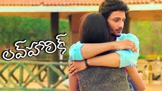 Love Holic | Latest Telugu Short Film 2017 | Mahathi Dream Production | Volga Videos - YOUTUBE