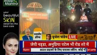 PM Narendra Modi Varanasi Rally Live:रैली के बाद करेंगे दशाश्वमेध घाट पर गंगा आरती - ITVNEWSINDIA