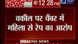 दिल्ली: साकेत कोर्ट चैंबर में महिला वकील से रेप, आरोपी वकील गिरफ्तार - ITVNEWSINDIA