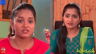 Manasu Mamata Serial Promo - 24th March 2020 - Manasu Mamata Telugu Serial - MALLEMALATV