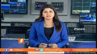 Top Headlines From Today News Papers News Watch (07-01-2019) | iNews - INEWS