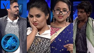 Genes Promo | 25th November 2017 | Anchor Ravi, Sreemukhi | Genes Latest Promo - MALLEMALATV