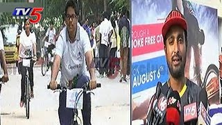 Bicycle Rally Against Drugs Culture | Nacharam, Hyderabad | TV5 News - TV5NEWSCHANNEL