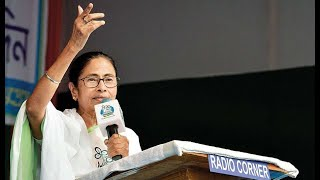 5W1H: Congress taking help from RSS, says Mamata Banerjee - ZEENEWS