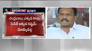 చంద్రబాబు ఎక్కడ కాలు పెడితే అక్కడ నాశనం : Motkupalli Narasimhulu Slams Chandrababu Naidu | CVR News - CVRNEWSOFFICIAL