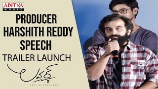 Producer Harshith Reddy Speech @ Lover Trailer Launch || Raj Tarun, Riddhi Kumar - ADITYAMUSIC