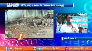 Vimukti Colony Leprosy Patients Houses Demolished Without Intimation | Kakinada | GR | iNews - INEWS