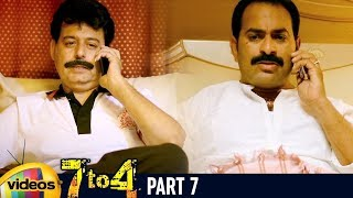 7 To 4 Latest Telugu Full Movie HD | Balakrishna | Anand Batchu | Raj Bala | Part 7 | Mango Videos - MANGOVIDEOS
