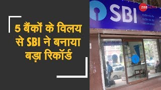 Parliament nod to bill for merger of subsidiary banks with SBI | SBI में होगा 5 बैंकों का विलय - ZEENEWS