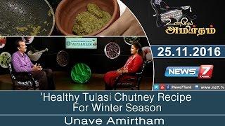 Healthy Tulasi Chutney Recipe For Winter Season | Unave Amirdham | News7 Tamil