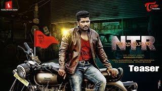 NTR Abhimaani Teaser | Latest Telugu Short Film 2019 | By Mahendra Podili | TeluguOne - TELUGUONE