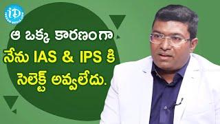 IRTS Balaji Kiran Yeddula About Civil Services Preparation | Dil Se With Anjali | iDream Movies - IDREAMMOVIES