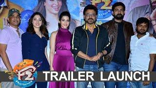 F2 Movie Trailer Launch | Venkatesh, Varun Tej, Tamannaah, Mehreen Pirzada | TFPC - TFPC