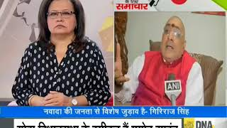 Badhir News: Special show for hearing impaired, 18th March, 2019 - ZEENEWS