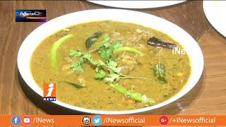 Andhra Special Recipes at Food Festival On Eve Of Sankranti in Aditya Hometel | Metro Colors | iNews - INEWS