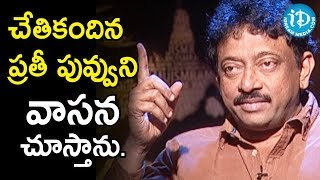 Director Ram Gopal Varma About Mohan Babu Dialogue | Ramuism 2nd Dose - IDREAMMOVIES