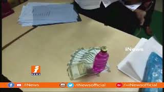 ACB Catches IMPR DY Executive Officer Nageswara Rao Red Handed Over While Taking Bribe In Tirupati - INEWS