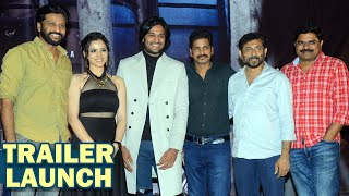 Rahu Movie Trailer Launch Press Meet | AbeRaam | Kriti Garg | #RahuMovieTrailer - TFPC