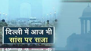 Delhi Pollution: Air quality index below 400 - ZEENEWS